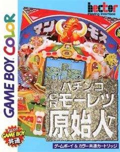 Pachinko CR Mouretsu Genjin T per Game Boy Color