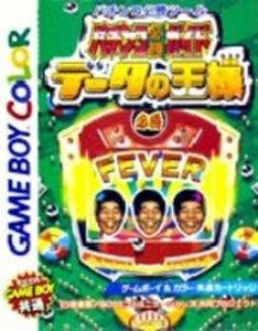 Pachinko Hissou Guide: Data no Ousama per Game Boy Color