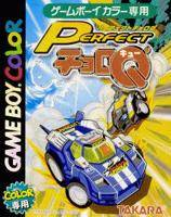 Perfect Choro Q per Game Boy Color