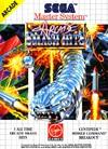 Arcade Smash Hits per Sega Master System