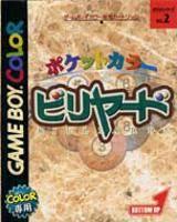 Pocket Color Billiard per Game Boy Color