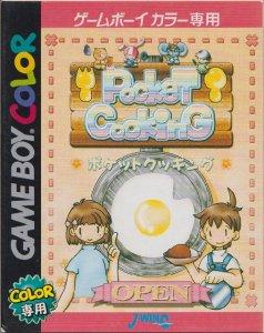 Pocket Cooking per Game Boy Color