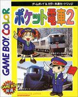Pocket Densha 2 per Game Boy Color