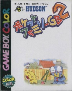 Pocket Family GB2 per Game Boy Color