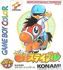 Pocket G1 Stable per Game Boy Color