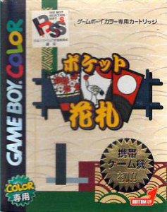 Pocket Hanafuda per Game Boy Color