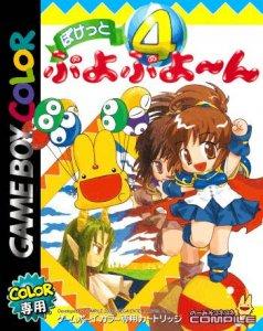 Pocket Puyo Puyon per Game Boy Color