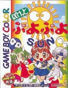 Pocket Puyo Puyo Sun per Game Boy Color