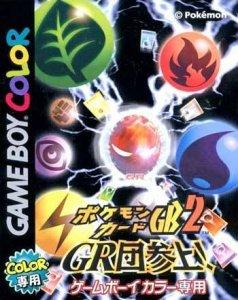 Pokémon Card GB2 per Game Boy Color