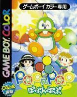 Pop n Pop per Game Boy Color