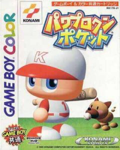 Power Pro Kun Pocket per Game Boy Color