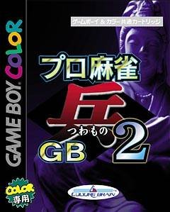 Pro Mahjong Tsuwamono GB2 per Game Boy Color