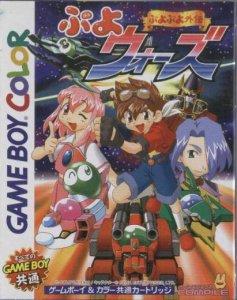 Puyo Puyo Gaiden: Puyo Wars per Game Boy Color