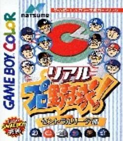 Real Pro Yakyuu! per Game Boy Color