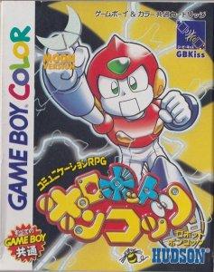 Robot Ponkotto: Tsuki Version per Game Boy Color