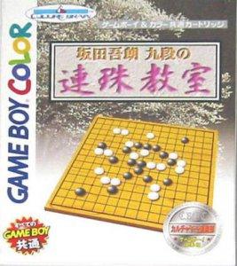 Sakata Goro Kudan no Renju Kyoushitsu per Game Boy Color