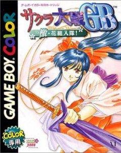 Sakura Taisen per Game Boy Color
