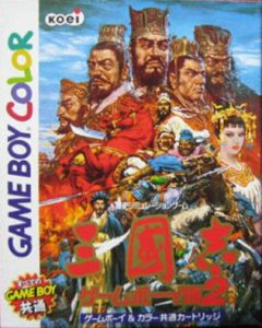 San Goku Shi Game Boy Han 2 per Game Boy Color