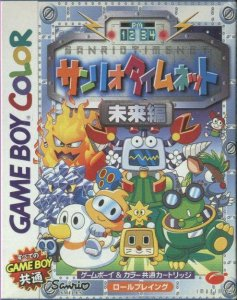 Sanrio Time Net: Mirai per Game Boy Color