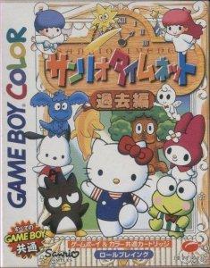 Sanrio Time Net: Kako per Game Boy Color