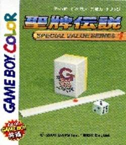 Seipoi Densetsu per Game Boy Color