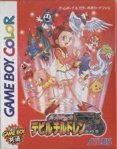 Shin Megami Tensei: Devil Children per Game Boy Color