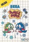 Bubble Bobble per Sega Master System