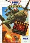 Desert Strike - Return to the Gulf per Sega Master System