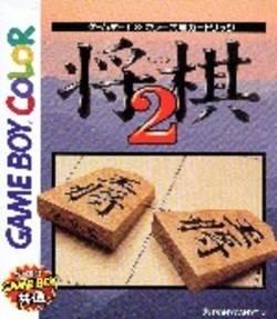 Shogi 2 per Game Boy Color