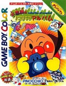 Soreike! Anpanman: Fushigi na Nikoniko Album per Game Boy Color