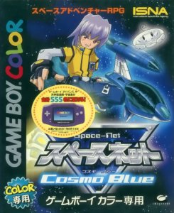 Spacenet: Cosmo Blue per Game Boy Color