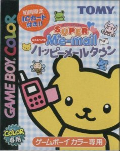 Super Me-Mail GB: Me-Mail Bear no Happy Mail Town per Game Boy Color