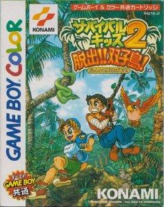 Survival Kids 2: Dasshutsu! Futago Shima per Game Boy Color
