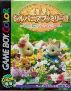 Sylvanian Families 2: Irozuku Mori no Fantasy per Game Boy Color