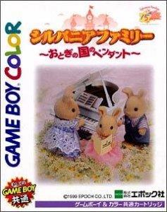 Sylvanian Families: Otogi no Kuni no Pendant per Game Boy Color