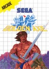 Golden Axe per Sega Master System