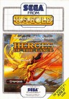 Heroes of the Lance per Sega Master System