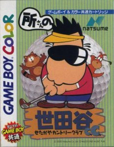 Tokoro-San no Setagaya Country Club per Game Boy Color