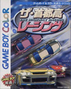 The Shutokou Racing per Game Boy Color