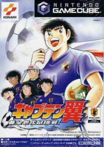 Captain Tsubasa: Golden Generation Challenge per GameCube