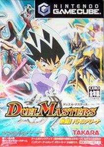 Duel Masters per GameCube
