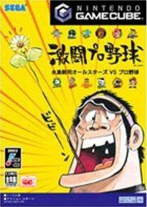 Gekitô Pro Baseball per GameCube