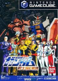 Mobile Suit Gundam: The Ace Pilot per GameCube