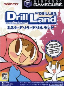 Mr. Driller: Drill Land per GameCube