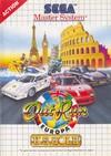 OutRun Europa per Sega Master System
