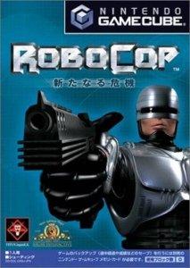 Robocop per GameCube