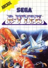 R-Type per Sega Master System