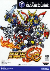 Super Robot Wars GC per GameCube