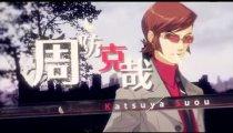 Persona 2: Eternal Punishment - Trailer PSP
