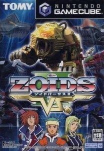Zoids Versus II per GameCube